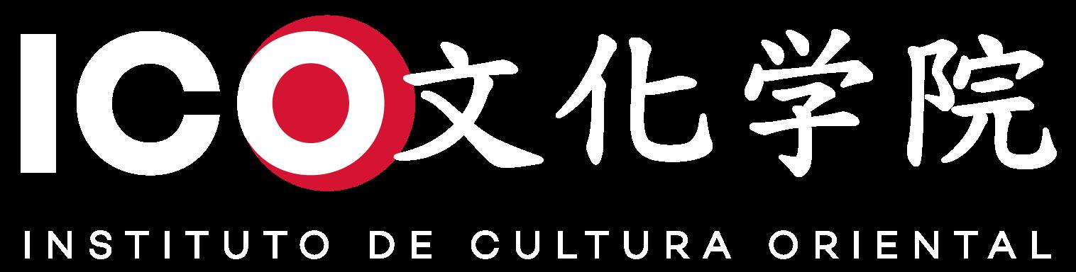 Instituto de Cultura Oriental