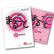 SeagateExpansion